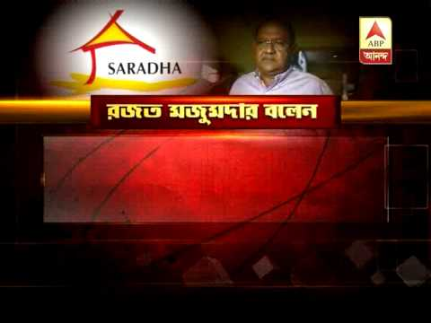 Saradha: Rajat  remanded jail custody