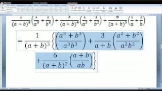 8 класс. Алгебра. Простейшие рациональные уравнения.