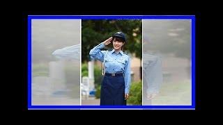 小泉孝太郎のニュース - 岸明日香、ドラマ『警視庁ゼロ係』3rdシーズン...