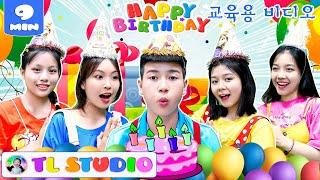Happy Birthday Song  Happy Bir…