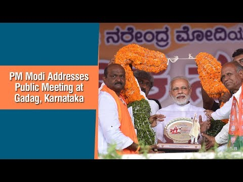 PM Modi Addresses Public Meeting at Gadag, Karnataka