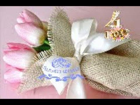 С 4-й годовщиной свадьбы - Льняной свадьбой!!! - Простые вкусные домашние видео рецепты блюд