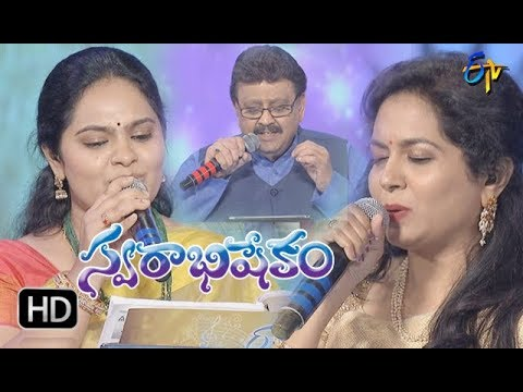 Swarabhishekam |28th January 2018 | Full Episode | ETV Telugu