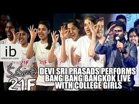 Devi Sri Prasads performs Bang Bang Bangkok live with college girls - idlebrain.com