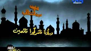 نشيد للشيخ إدريس أبكر - قصة عمر بن الخطاب مع أم الأطفال