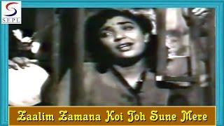 Zaalim Zamana Koi Toh Sune - Lata Mangeshkar - MALHAR - Arjun, Shammi, Sonali Devi