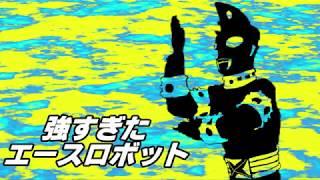 [色違いゆっくり解説、実況]FE3 強すぎたエースロボット 他