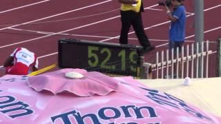 Sofia 2013 Deaflympics -- Athletics Men