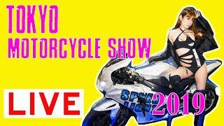 Tokyo Motorcycle Show | 2019 Adventure thumbnail