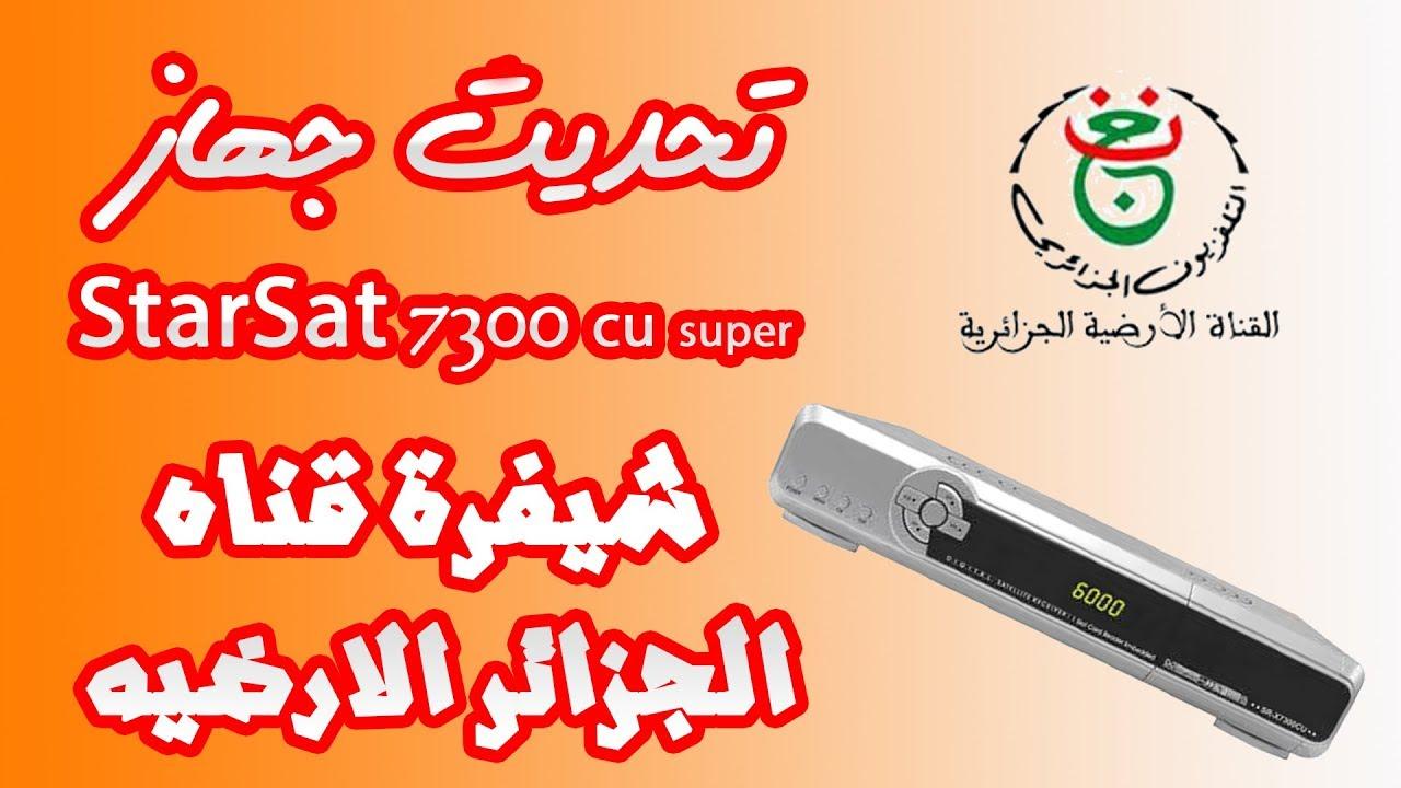 flash starsat sr-x7300usb