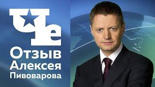 Lestni.ca: Телеканал