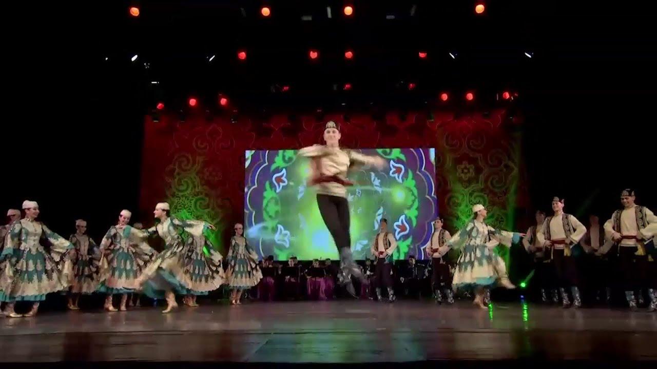 себя стихи татарский танец цели