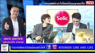 Business Line & Life 31-05-61 on FM 97 MHz