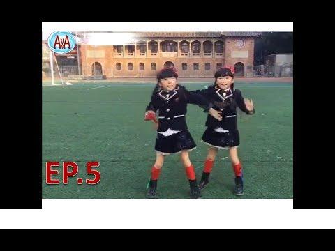แฝดเด็กชาวจีนคู่เดิม เต้น cover เพลง I love sport Chinese Twins kids dance