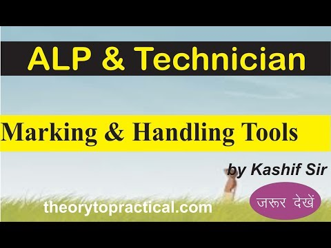 ALP & Technician  Marking & Handling Tools