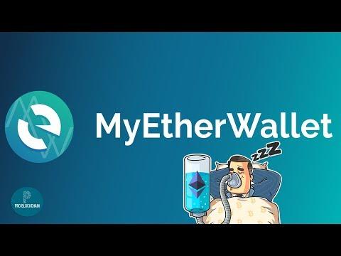 MyEtherWallet (MEW) как кошелек для Ethereum Classic (ETC). Осторожно Фишинг!