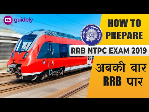 How to prepare for rrb ntpc exam 2019 (अबकी बार RRB पार)
