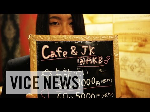 Inside a Tokyo JK Cafe (Excerpt from 'Schoolgirls for Sale')