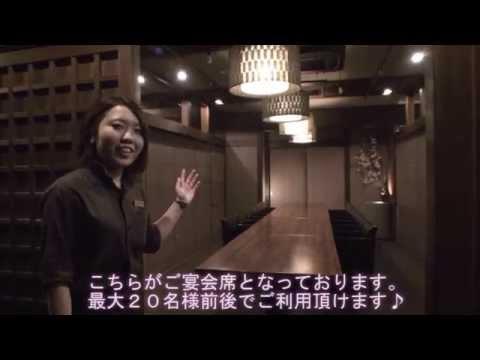 成田 川の音 (narita kawanone)