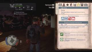 Прохождение State of Decay - Breakdown DLC (Gameplay) Часть 1