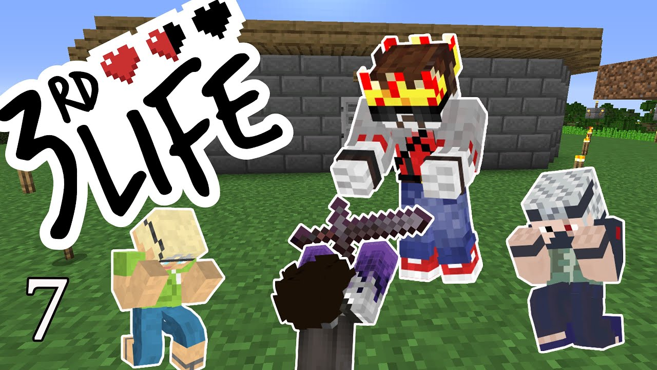 3rd Life: Episode 7 - SKIZZ UNLEASHED!!!
