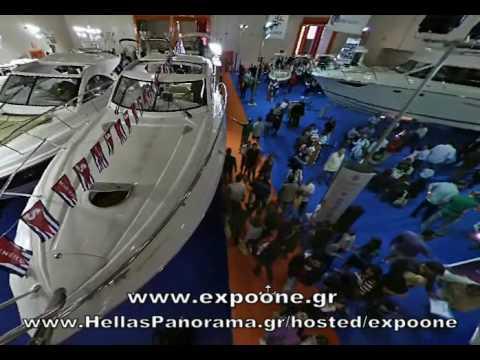 ΔΙΕΘΝΕΣ ΝΑΥΤΙΚΟ ΣΑΛΟΝΙ 360 METROPOLITAN EXPO ATHENS 17 - 25 ΟΚΤΩΒΡΙΟΥ