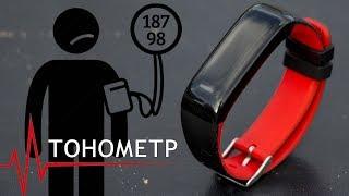 Jimate JI/P1 фитнес браслет тонометр. Лучший умный трекер?