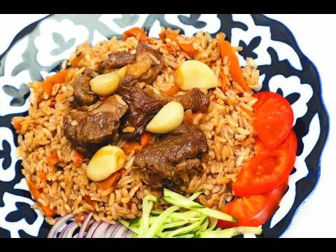 Плов узбекский - самый вкусный рецепт приготовления.