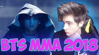 BTS MMA 2018 Реакция | BTS | Реакция на Melon Music Awards 2018 BTS WHO ARE YOU | Реакция на BTS MMA