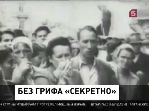 Док фильм о бандеровцах в вов фото 603-796