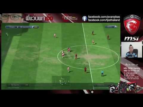 พี่แว่น พาเจ๊ง EP.35 - FIFA Online 3 ตีบวกตัว XI สองตัวจ้าาา