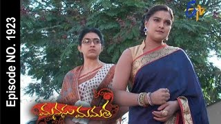 Manasu Mamata | 22nd March 2017 | Full Episode No 1923| ETV Telugu