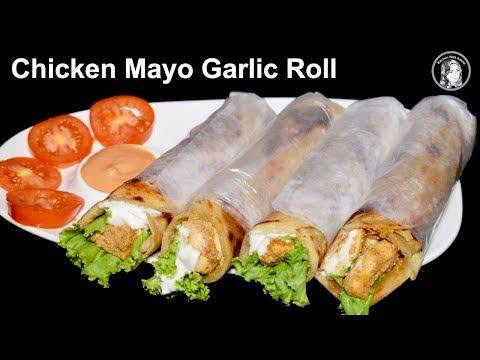 Chicken Mayo Garlic Roll Recipe – Chicken Paratha Roll Kids Lunch Box Idea – Breakfast Recipe