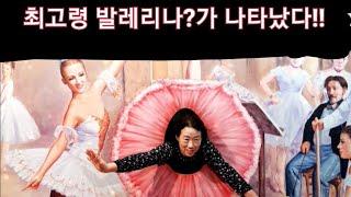 트릭아트박물관 홍대 엄마랑데이트(feat로봇표정)