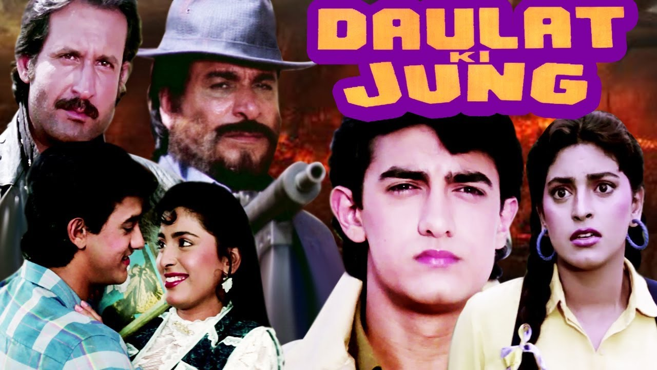 Daulat Ki Jung Full Movie | Aamir Khan Hindi Movie | Juhi Chawla | Hindi Action Movie