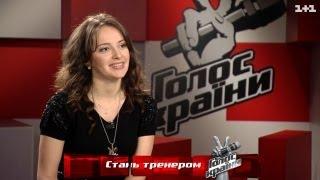 Для двобою Олександр Пономарьов обрав Юрія Камбаряна і Ганну Бєлкіну