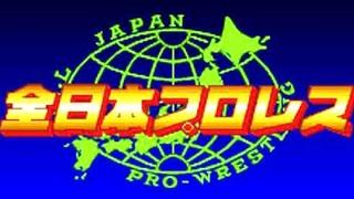 AJPW Super Famicom First Impressions