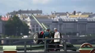 155 лет ЗВО Петропавловская крепость 22 августа