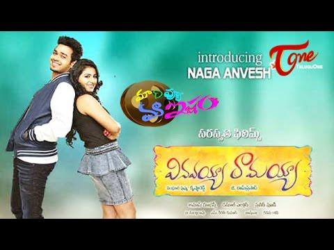 Vinavayya Ramayya Movie Review   Maa Review Maa Istam