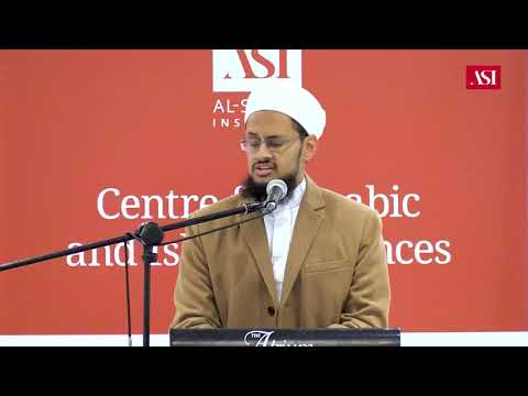 Rahma & Al Habib (The Loved One) - Talib Al Habib | ASI Annual Dinner 2017