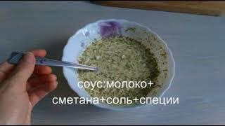 щука запеченная в духовке со сметаной