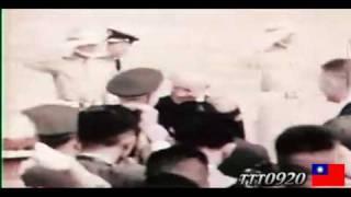 美國總統艾森豪訪台歷史畫面