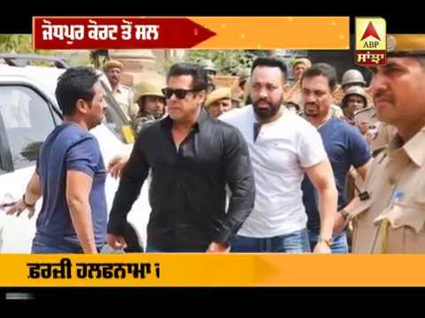 Bollywood SuperStar Salman Khan ਨੂੰ Jodhpur Court ਤੋਂ ਮਿਲੀ ਵੱਡੀ ਰਾਹਤ | ABP Sanjha |
