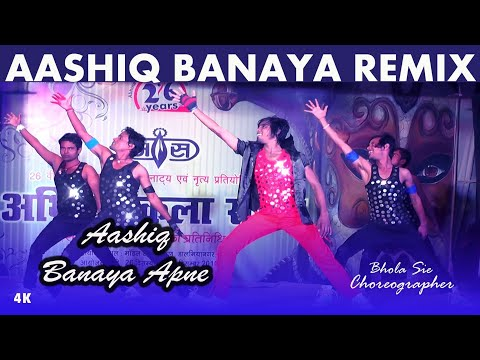 Aashiq Banaya Aapne Remix I Bhola Sir Sam...