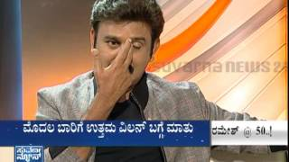 Ramesh Aravind with Suvarna News @ 50 | Part 1