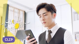 Trailer▶ EP 01 - My wife escaped again? Bring her back to me! | She is the One