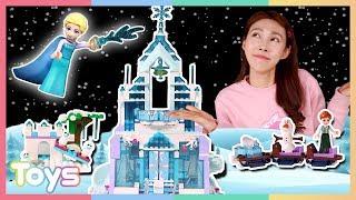 개구쟁이 스노우기의 등장 디즈니 겨울왕국 엘사의 마법 얼음 궁전 레고 장난감 놀이ㅣ캐리와장난감친구들