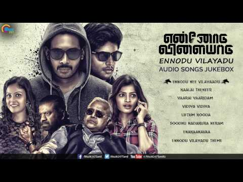 Ennodu Vilayadu   Jukebox  Tamil movie  A.Moses  Sudharshan M Kumar  Bharath  Kathir