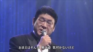 増位山太志郎 - 男の背中