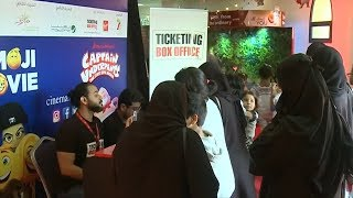 After 35 Years, Saudi Arabia Lifts Ban On Cinemas